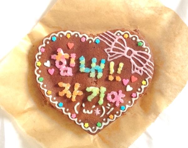 韓国一斉に誕生日