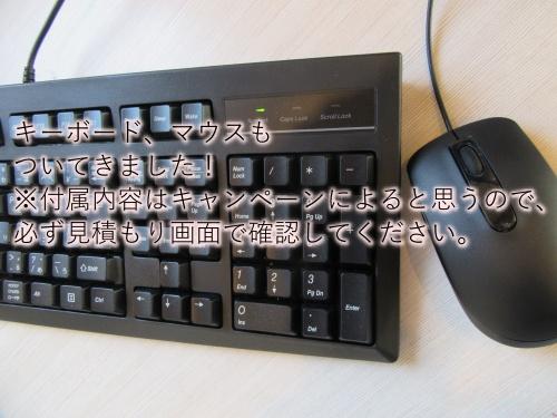 ドスパラキーボードマウス