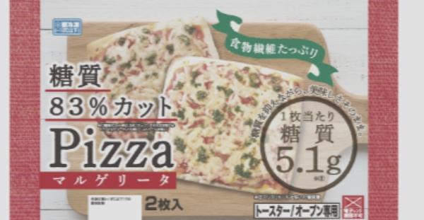 シャトレーゼ低糖質ピザ