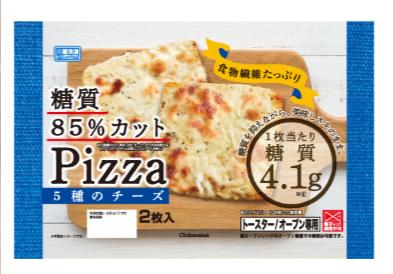 シャトレーゼ糖質オフピザチーズ人気冷凍