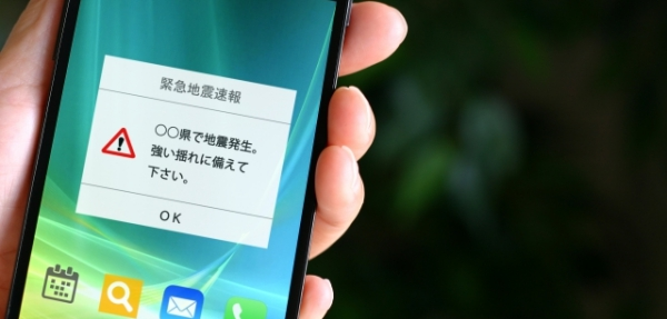 緊急地震速報の音yahoo防災アプリ