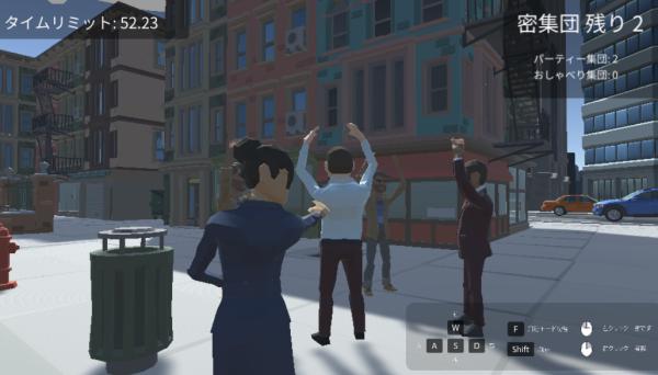 蜜ですゲーム3Dアプリダウンロード
