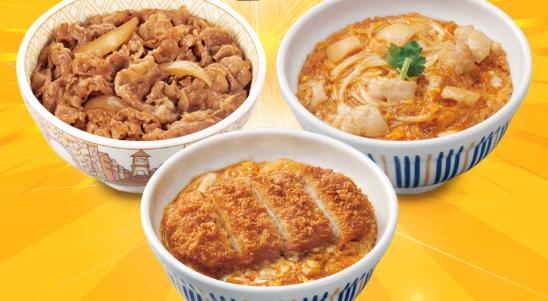 すき家牛丼、なか卯親子丼コラボセット