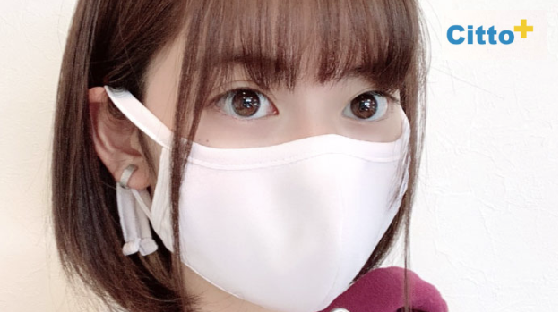早川繊維工業cittoプラス洗って何度も使える布マスク