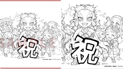 煉獄杏寿郎の誕生日塗り絵無料ダウンロード
