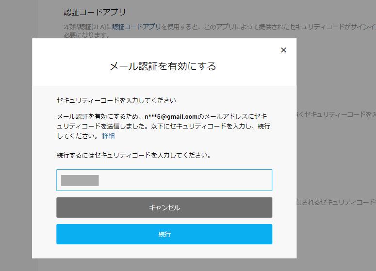 エピック 二 段階 認証 【FORTNITE】ニンテンドーアカウントとエピックゲームズサイトでの二...