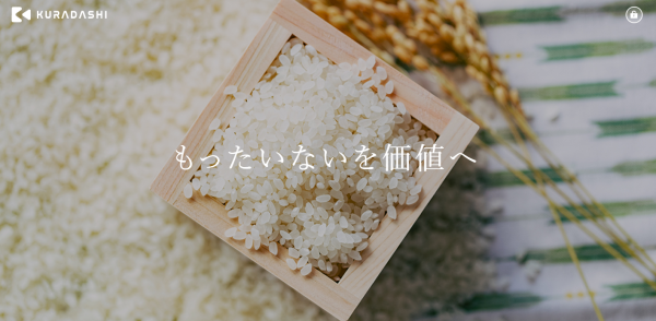 kuradasiクラダシ食品ロス通販応援
