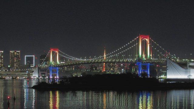 レインボーブリッジ赤東京アラート