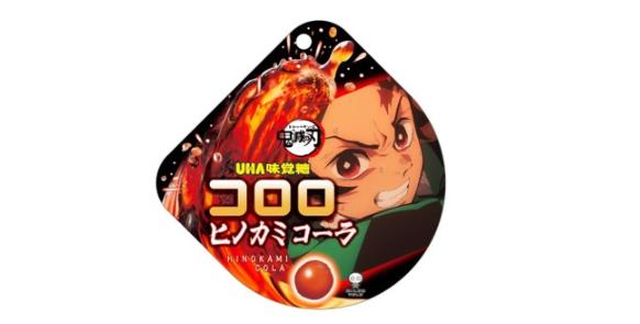 鬼滅の刃コロロ・ヒノカミコーラ味UHA味覚糖