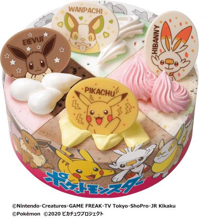 サーティワンポケモンアイスケーキ