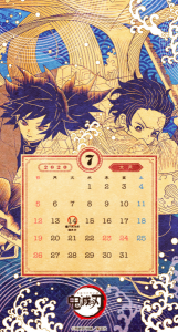 鬼滅の刃壁紙公式無料カレンダースマホ