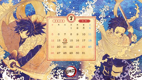 鬼滅の刃壁紙公式無料カレンダーPC版