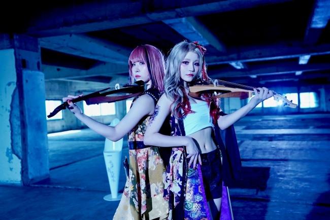 踊るバイオリンユニット 平安式舞提琴隊 NEW EP「TOKYO SLAYER」