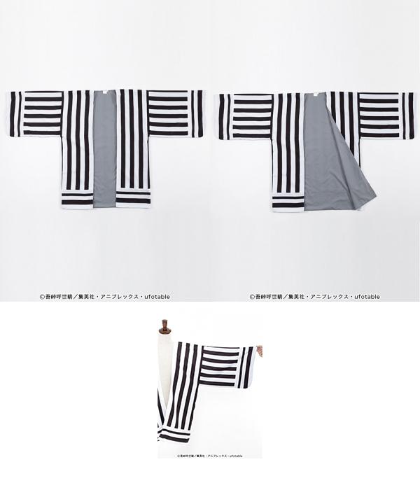 4鬼滅の刃羽織伊黒小芭内と悲鳴嶼行冥の羽織値段サイズ販売日