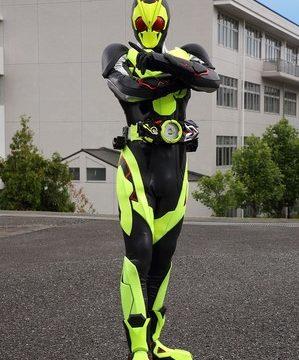 仮面ライダーゼロワンビジュアルブックアクターズビジュアルブック