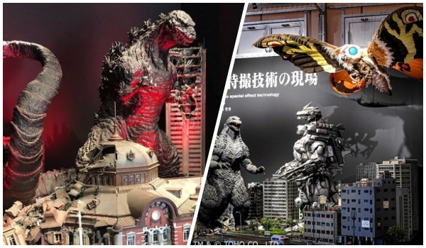 ゴジラミュージアム兵庫県淡路島2020いつから