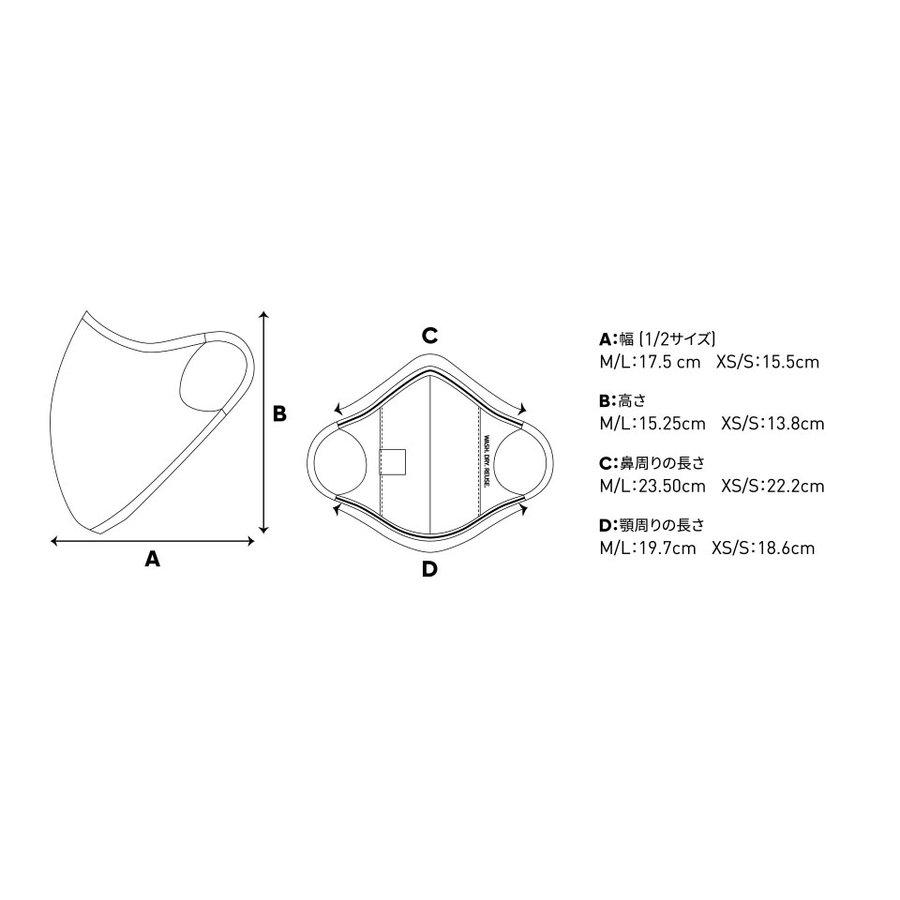 アディダスマスク予約通販購入販売夏用4
