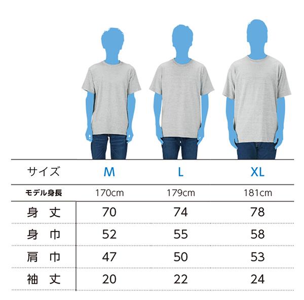 4ツイステエンブレムTシャツ値段サイズ発売日