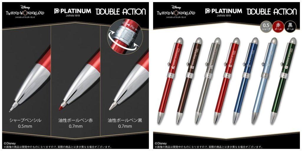 4ツイステアクスタ付多機能ボールペン・2色シャーペン
