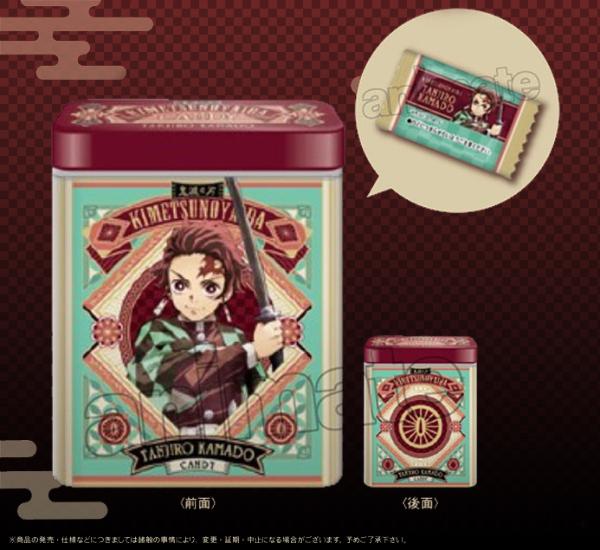 2鬼滅の刃キャンディ缶販売店舗
