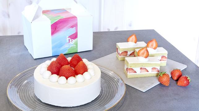 ヴィ―ガンスイーツケーキ専門店hal okada vegan sweets lab