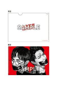 未満警察Blu-ray・DVDBOX中島健人, 平野紫耀特典A5クリアファイル