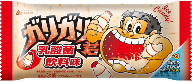 ガリガリ君新作「乳酸菌飲料味」発売