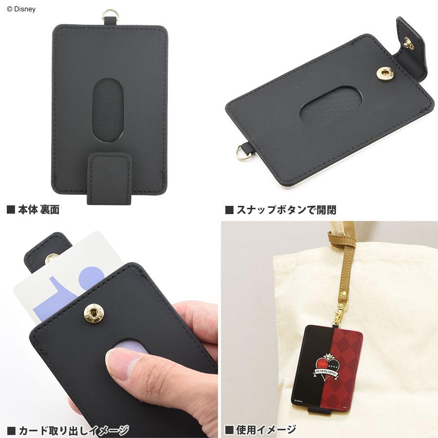 2ツイステICカードケース通販値段サイズ