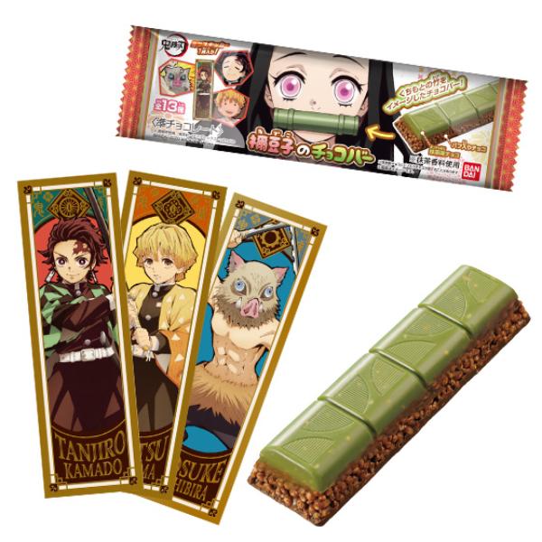 4鬼滅の刃禰豆子のチョコバー値段サイズ販売日