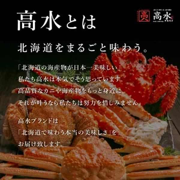 4フードロス通販北海道海鮮福袋食品ロス