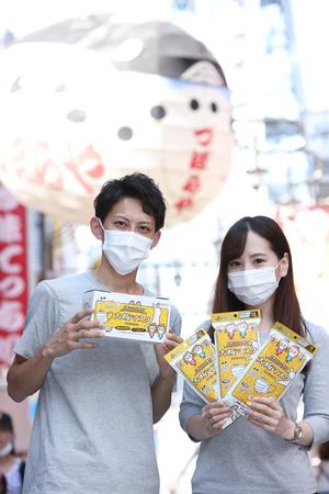 大阪マスク吉村知事プロジェクト使い捨て不織布1