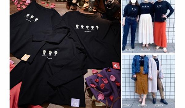 2ツイステベルメゾンTシャツ長袖取扱販売