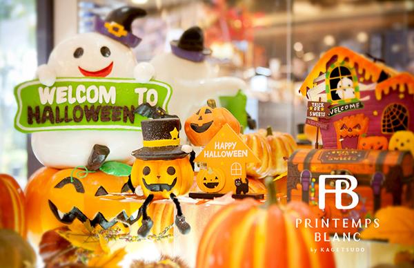 2ハロウィンケーキかぼちゃ取り寄せ