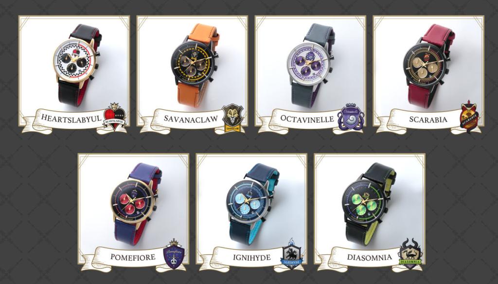 4ツイステ腕時計