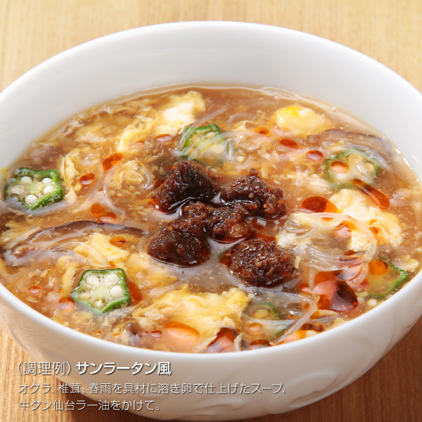 牛タンラー油仙台陣中テレビで紹介グルメサンランター麺風