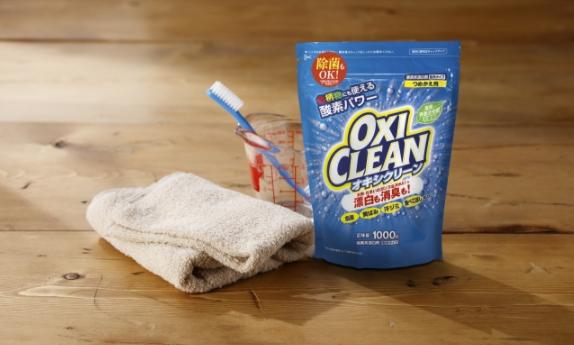 オキシクリーン洗濯方法漬け置き時間2