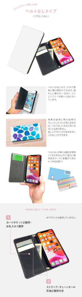 3-2LINEヨッシースタンプスマホケースiphone対応