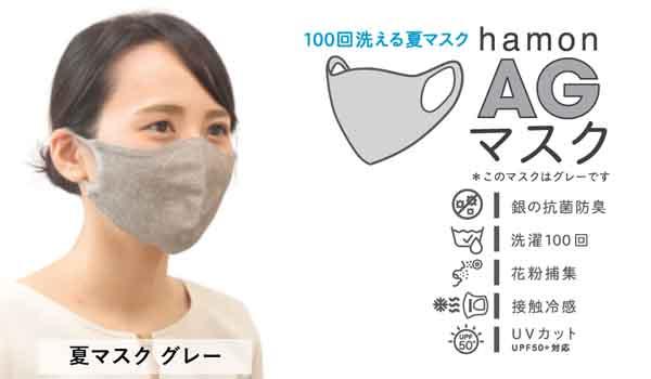 1ミツフジマスク100回AG予約通販取扱