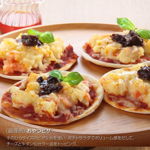牛タンラー油仙台陣中テレビで紹介グルメおやつピザ