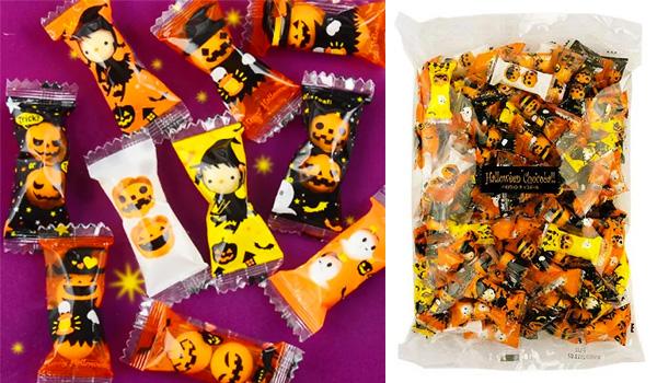 1ハロウィン配布お菓子個包装プチギフト通販楽天