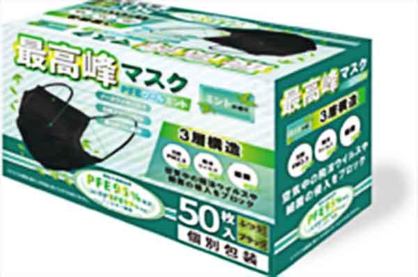 4秋マスク日本製抗菌バンブー値段サイズ販売日