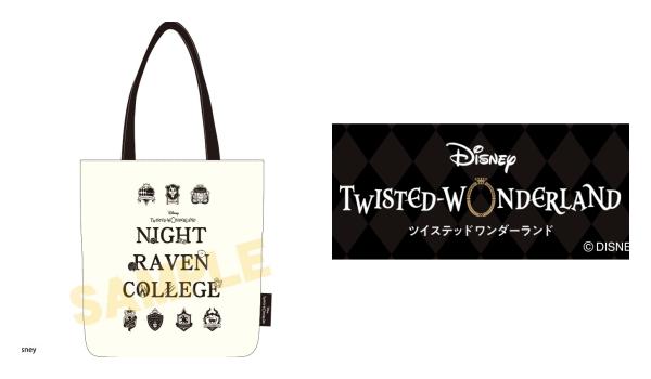 4ツイステトートバッグ「フレーム&ロゴ」値段サイズ発売日