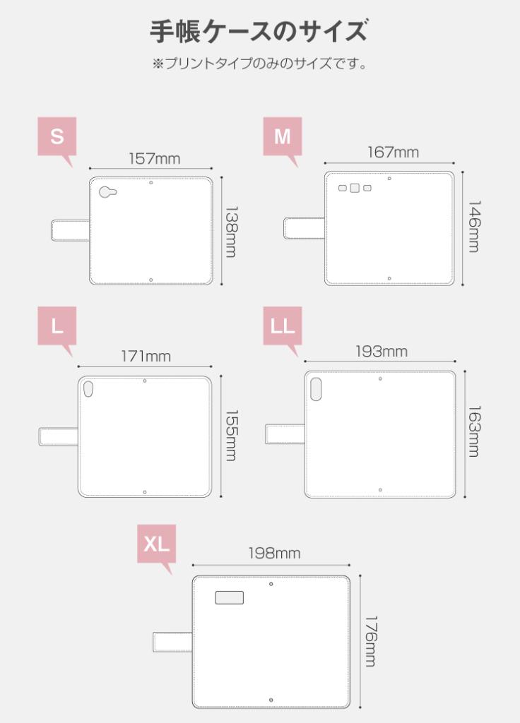 4LINEヨッシースタンプスマホケースiphone対応