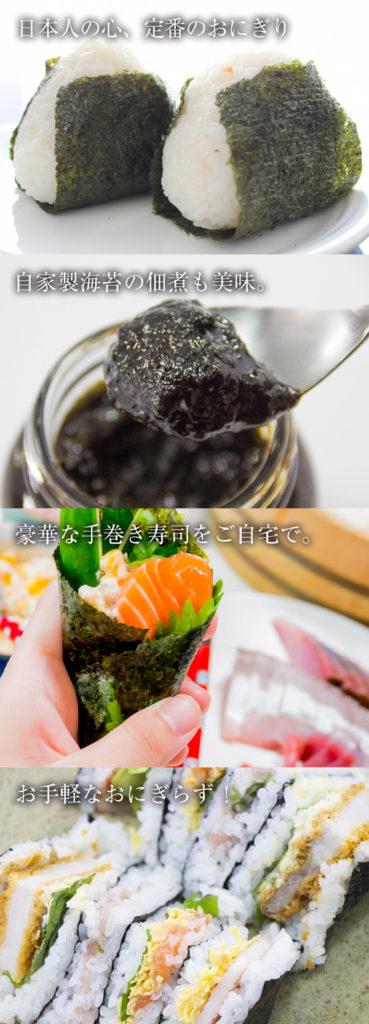 4フードロス通販訳あり焼き海苔食品ロス