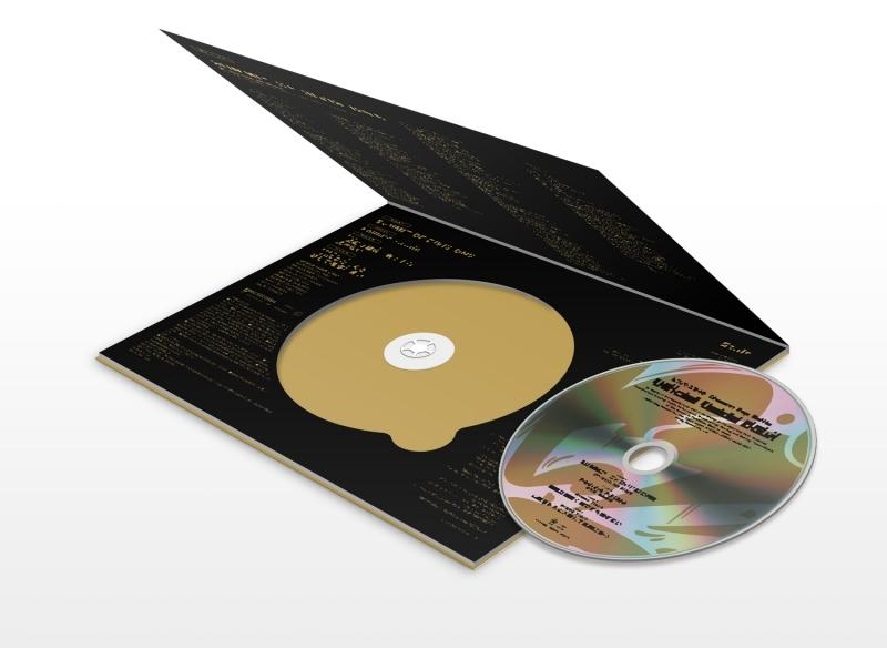 ヒプマイ公式ガイドブックCD