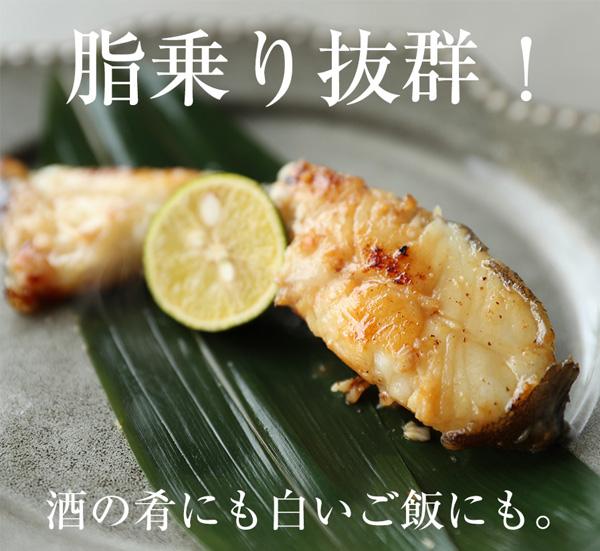 4フードロス通販西京漬け魚食品ロス