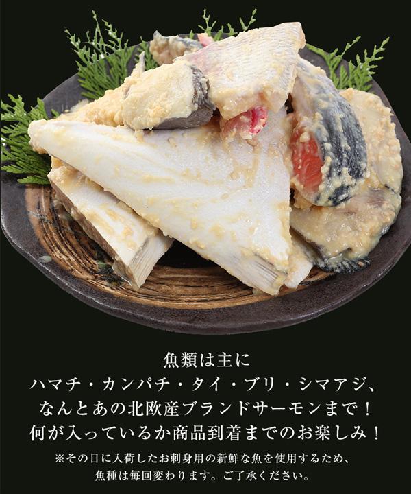 3フードロス通販西京漬け魚コロナ応援