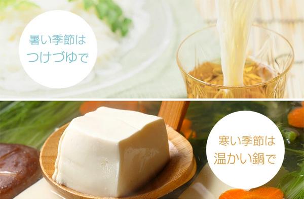 2柚子梅つゆ湯浅醤油・成城石井つぶれない店