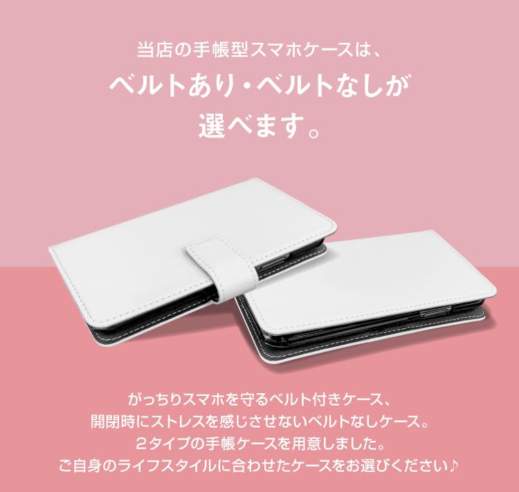 2LINEヨッシースタンプスマホケースiphone対応