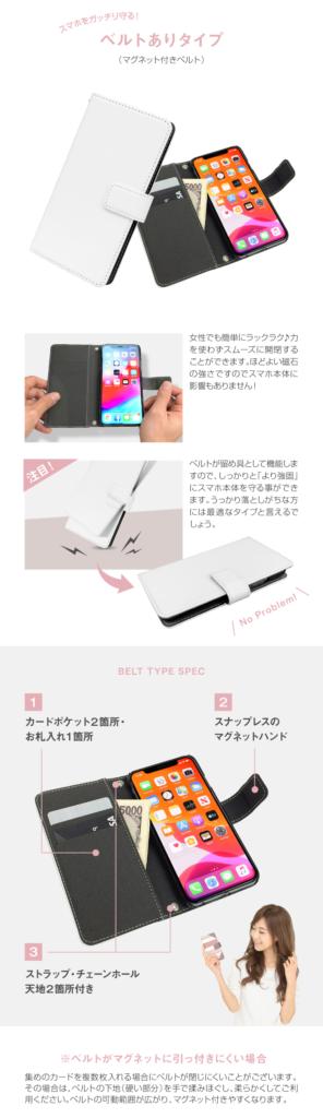 3LINEヨッシースタンプスマホケースiphone対応